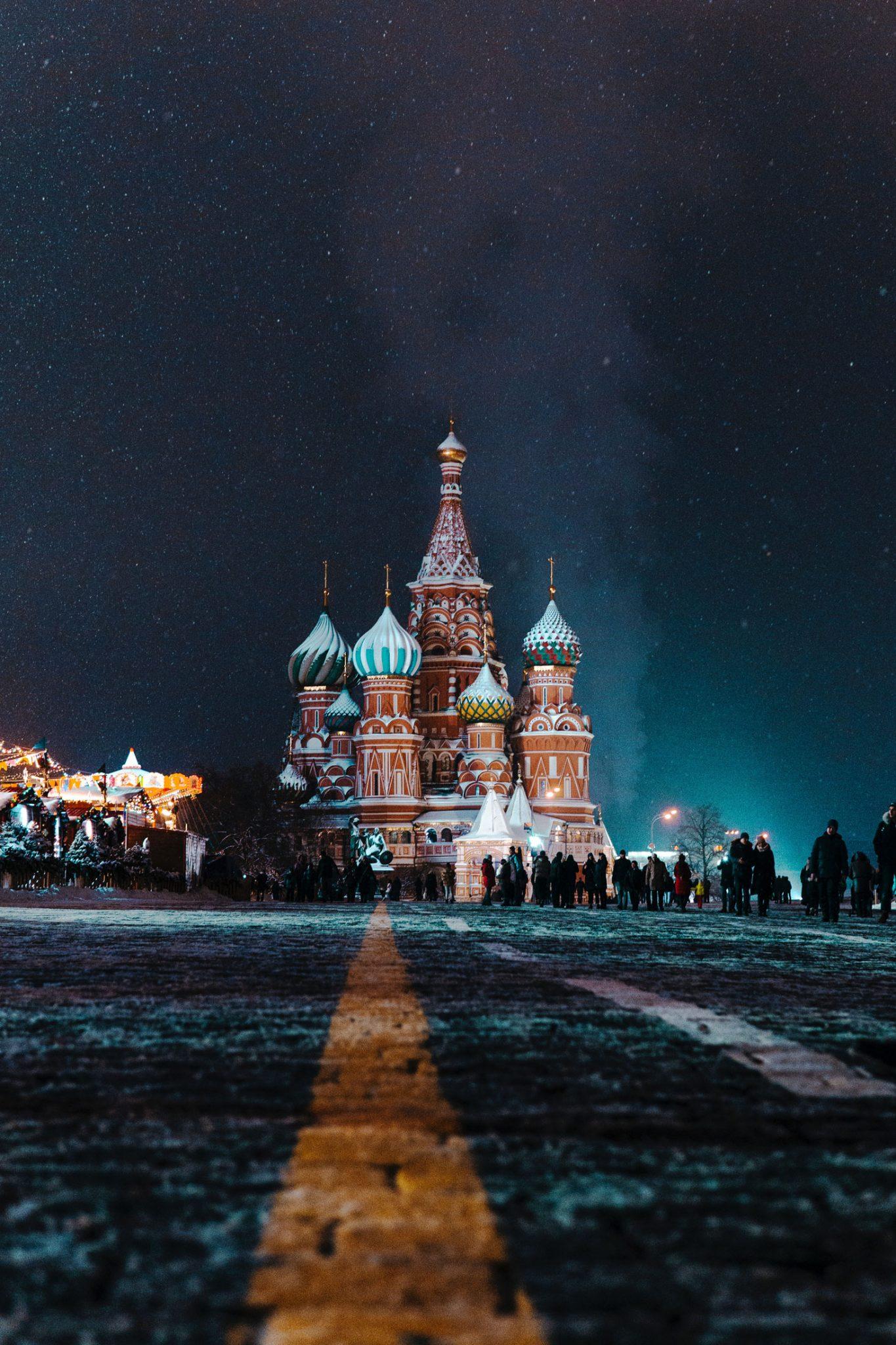 Vize Ofis Rusya Vizesi